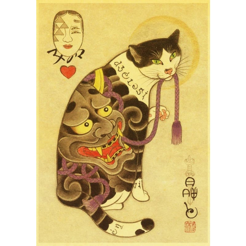 BLACK CAT CANVAS PRINT PICTURE WALL ART DESIGN SET OF 4 FREE DELIVERY