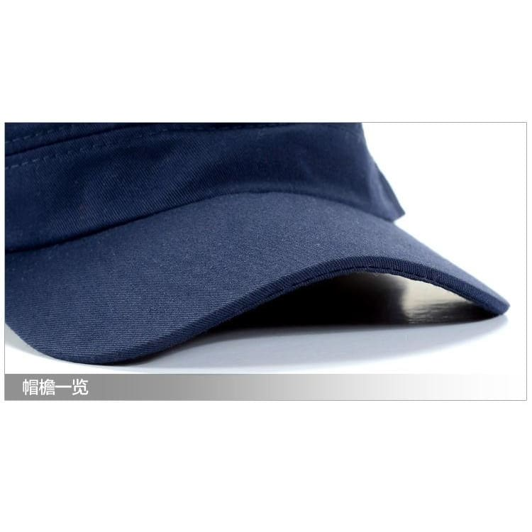 akndhys Unisex Cool Wash Cloth Dad Hat Sanpback How About a Nice Hawaiian Punch Camping Baseball Hat