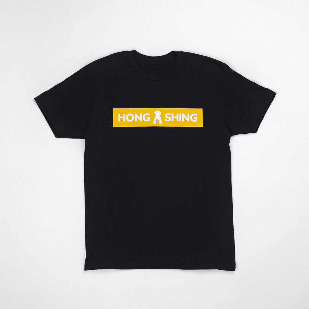 Box Logo T-Shirt - Hong Shing Store