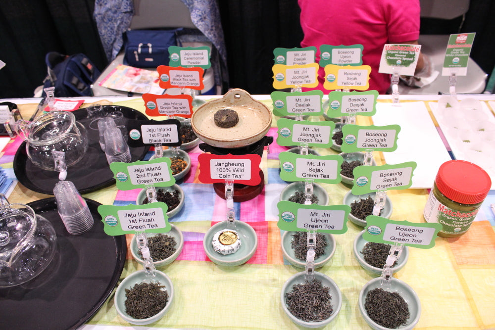 Boseong tea festival in South Korea, different types of green tea leaves on display (NO COPYRIGHT INFRINGEMENT INTENDED)