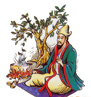 Emperor Shen Nung sitting under a tree, the discovery of tea. NO COPYRIGHT INFRINGEMENT INTENDED