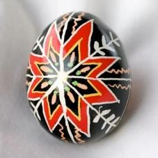 Pysanky: Art of Ukrainian Easter Eggs