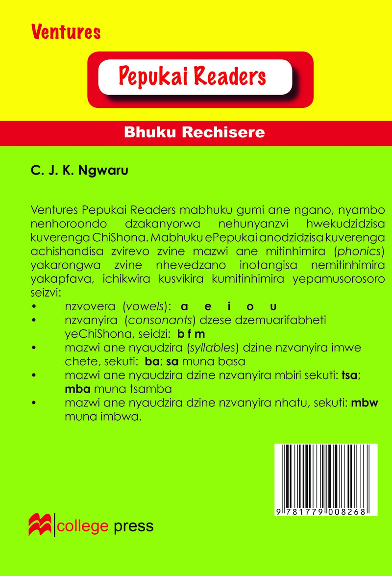 Pepukai Readers Book 8 - Pfumvu paruzevha