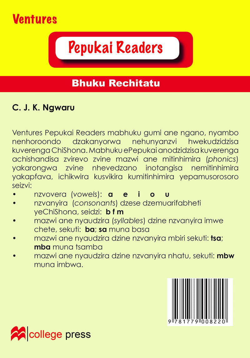 Pepukai Readers Book 3 - Gudo guru