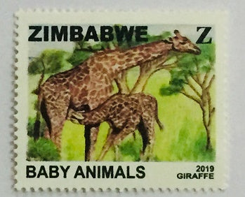 2019 Giraffe Baby Animals Stamp