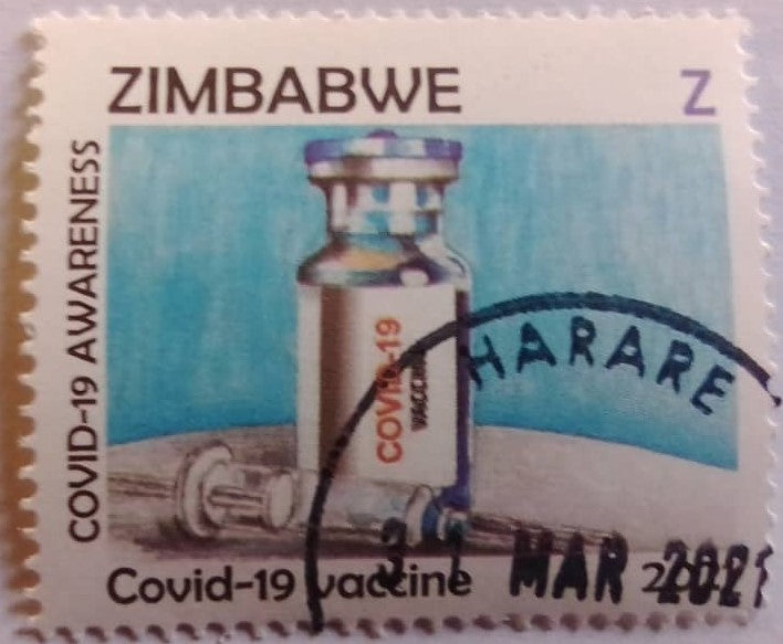 2021  Z COVID-19 AWARENESS CANCELLED STAMP