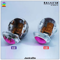(Preorder) Jacksdo Dragonball Vegeta Spacepod GK Resin SHF compatible
