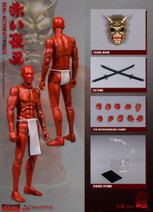 (Preorder) Damtoys 1/12 action figure Red Yashaman