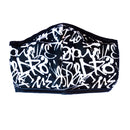 Fashion Face Masks - Non Medical, Re-Usable, Washable | Graffiti (Min 100 Units)