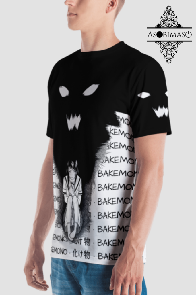 Bakemono - Men's T-shirt