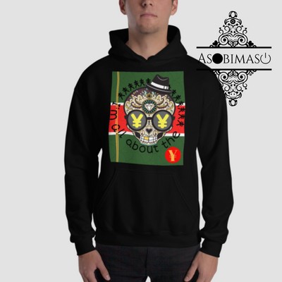 I'm all about the ¥en - Unisex Hooded Sweatshirt - Asobimasu™