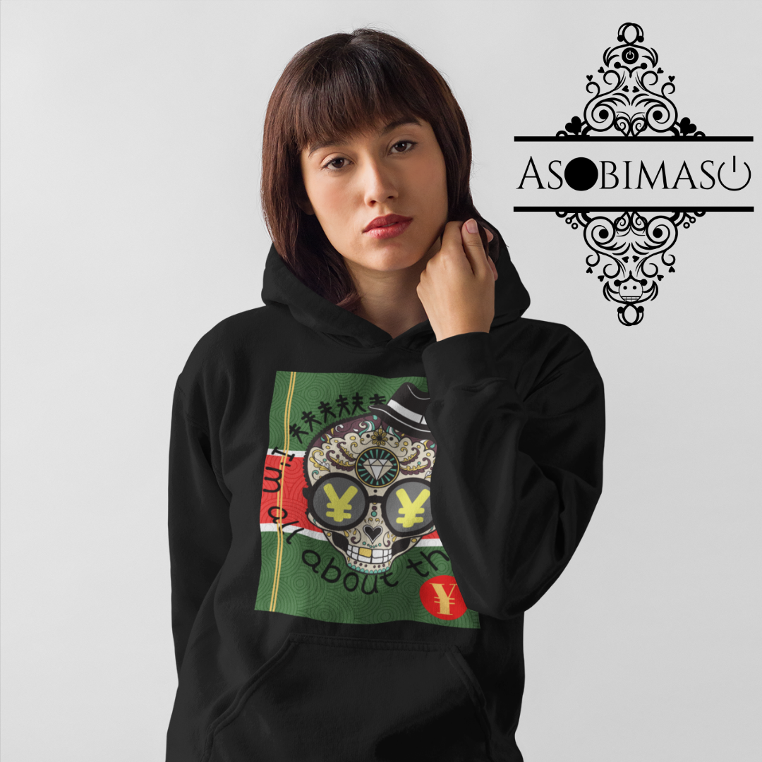 I'm all about the ¥en - Unisex Hooded Sweatshirt