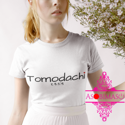 Tomodachi - Women's short sleeve t-shirt - Asobimasu™