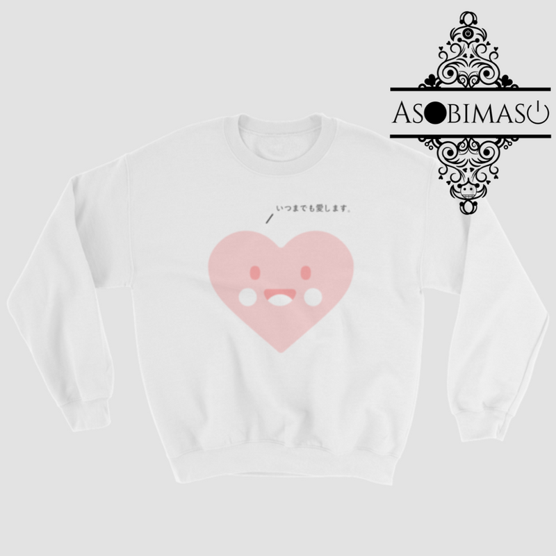 Heart - Sweatshirt