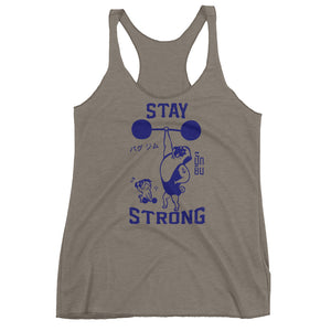 Stay Strong Women's Racerback Tank
