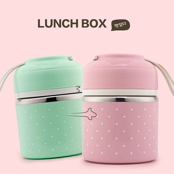 M Japanese Layered Insulated Lunch Box(COD) - Yinaje