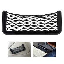 N【buy one free two】 Car large storage net pocket - Yinaje
