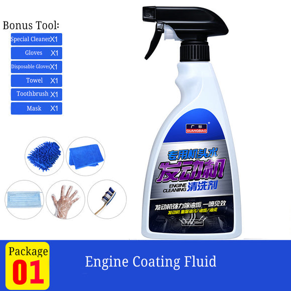 M Car Engine Exterior Cleaner 【Cash on delivery】 - Yinaje
