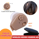 M Intelligent Hidden form hearing aid【Cash on delivery】 - Yinaje