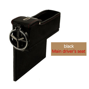 M CAR SEAT ORGANIZER, COIN BOX AND CUP HOLDER【cash on delivery】 - Yinaje