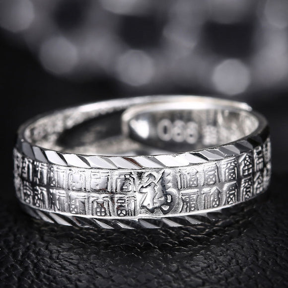 M Men's-domineering-opening-999-fine-silver-dragon-ring【Cash on delivery】 - Yinaje