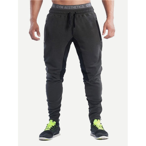 Men Contrast Panel Drawstring Waist Pants