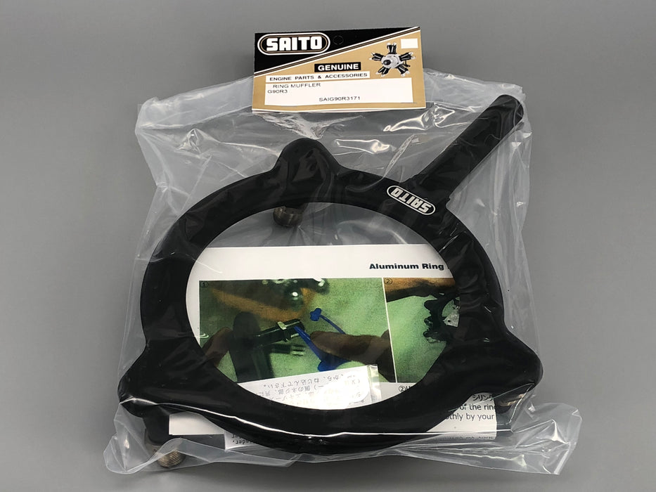 Saito Ring Muffler for FG-90R3