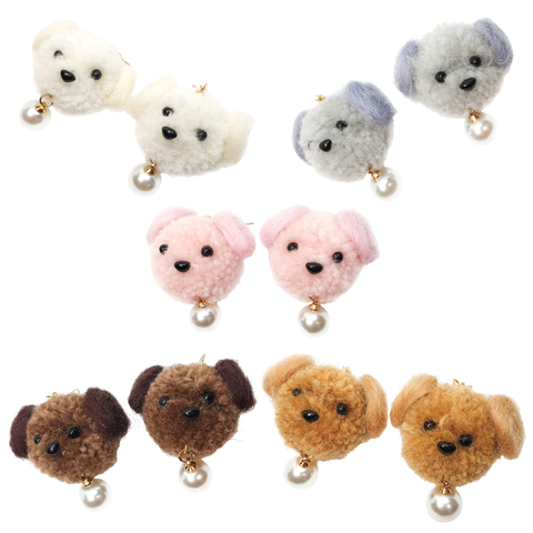 Fluffy Puppy Earrings