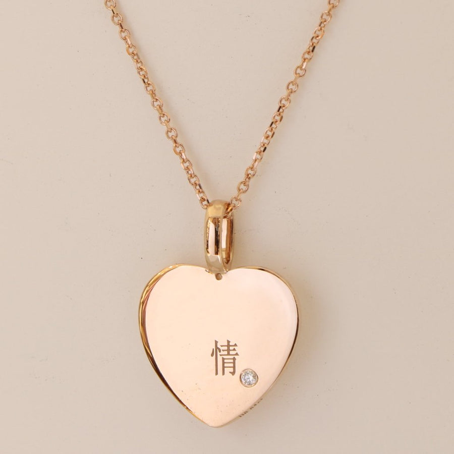 The Heart Pendant