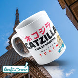 Tazza 325 ml – Catzilla – mission Turin