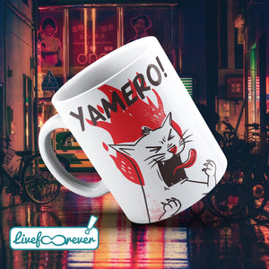 Tazza 325 ml – Glorious Feline Master Race – Yamero!