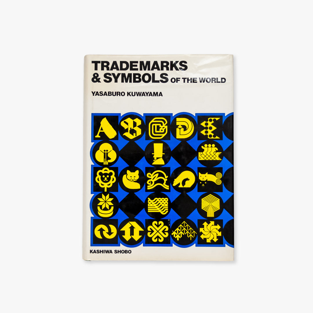 Trademarks and Symbols of the World