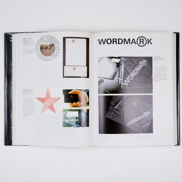 World Trademarks and Logotypes II