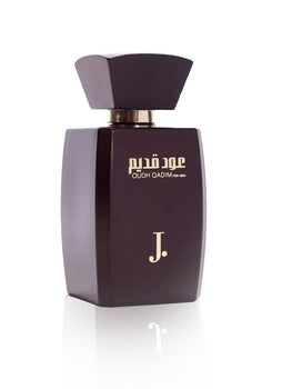 Oudh Qadim Cologne For Men