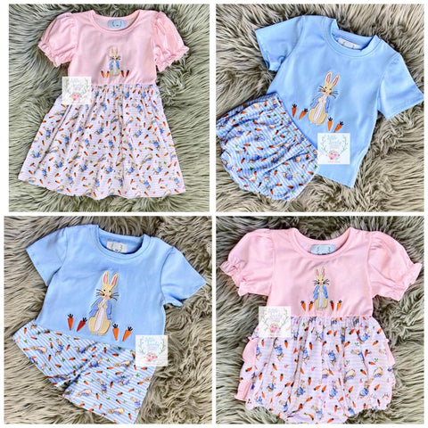 Peter Rabbit Boy Short Set