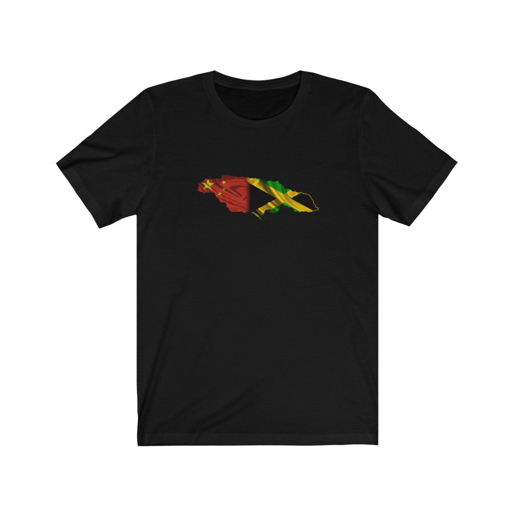 "The ""CHINEY JAMAICAN""   Unisex Short Sleeve Tee"