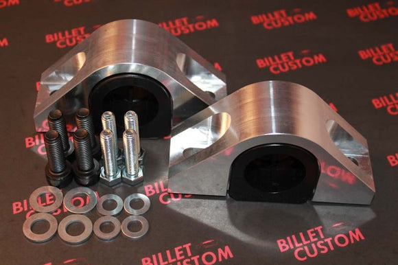 Billet Sway Bar Mounts | # BC-169