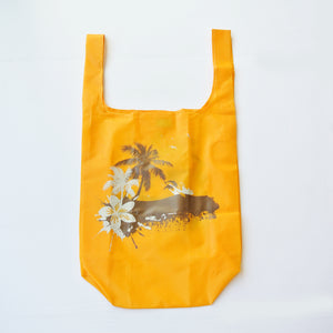 Urban Bag Beach - Koteli