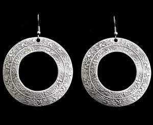 Pewter Earrings - SKU# 5100