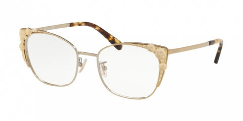 Coach 5094 Eyeglasses