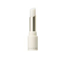 Load image into Gallery viewer, A leave-on scrub lip balm formulated with natural coconut sugar, coconut water, and coconut oil. You don't need to wipe it out, but it will melt on your lips and give you ultimate and dramatically hydrating lip care.