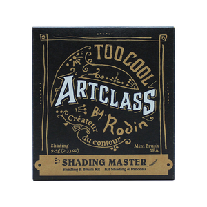 Artclass By Rodin Shading Master