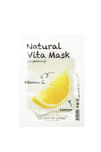 Load image into Gallery viewer, Natural Vita Mask Brightening