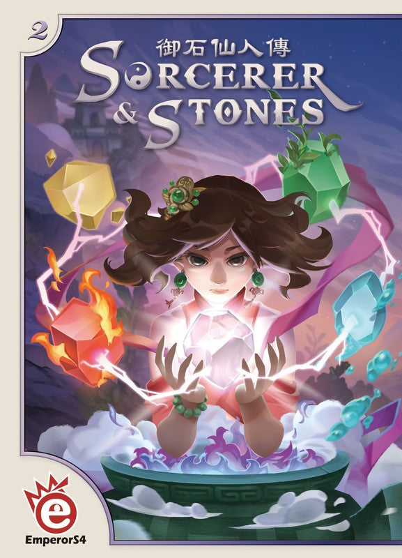 Sorcerer and Stones | Spellbound Games