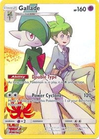 Gallade (Secret) (244/236) [SM - Cosmic Eclipse] | Spellbound Games