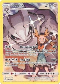 Steelix (Secret) (247/236) [SM - Cosmic Eclipse] | Spellbound Games
