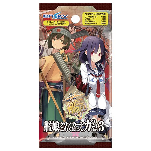 Kantai Collection Clear Card Vol. 3 | Spellbound Games
