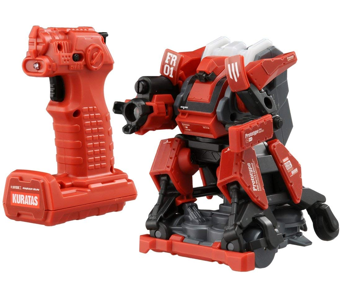 Omnibot Gagan Gun - Red Kuratas Model | Spellbound Games