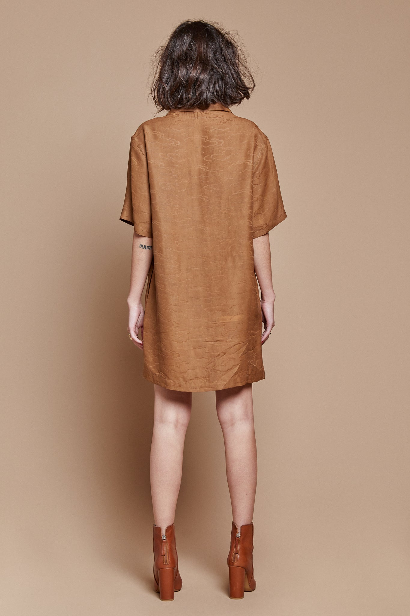 Tan Clouds T-Shirt Dress