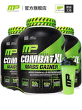 American import MusclePharm Combat 100% Whey Protein 2lbs 2 pounds lactalbumin powder
